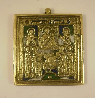 Antigue Russian Orthodox Bronze Icon Enamel 19th. Ikone Icona Icono photo