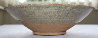 Chinese Song Dynasty Bowl photo