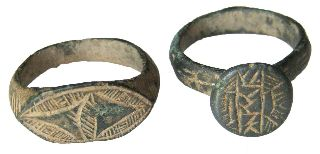 2 Roman Rings Bronze And Bellon  3.90g/22mm  5.10g/26mm     R-317 photo