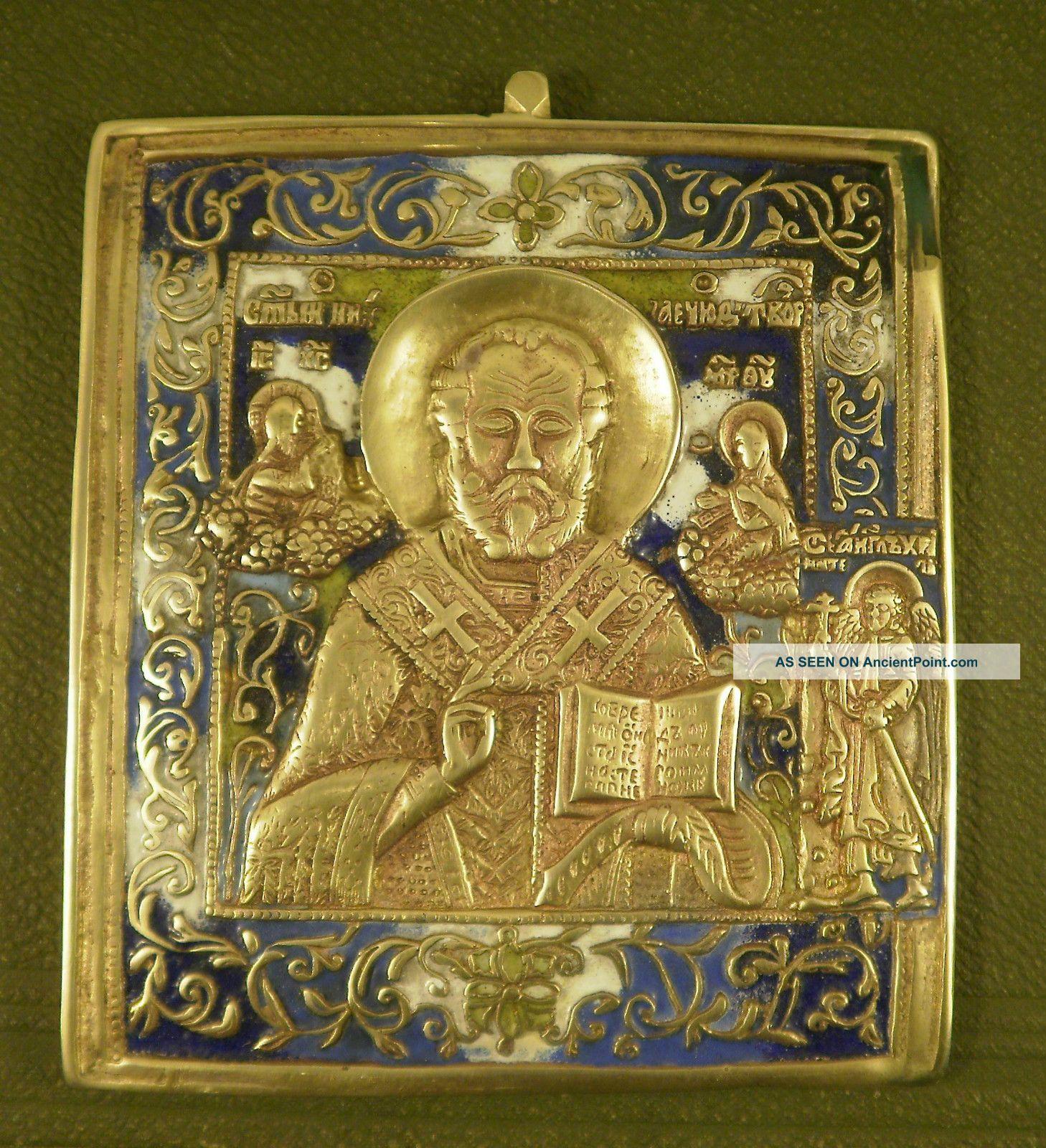 Antigue Russian Orthodox Bronze Icon Enamel 19th. Ikone Icona Icono Roman photo