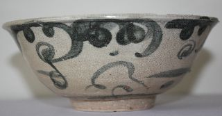 Chinese Ming Dynasty Blue And White Bowl photo