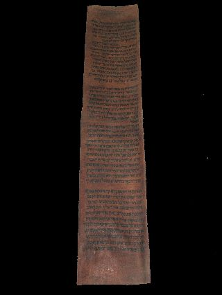 Torah Scroll Bible Vellum Manuscript Fragment Judaica 450 Yrs Yemen photo