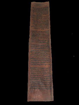Torah Scroll Bible Vellum Manuscript Fragment Judaica 450 Yrs Yemen photo