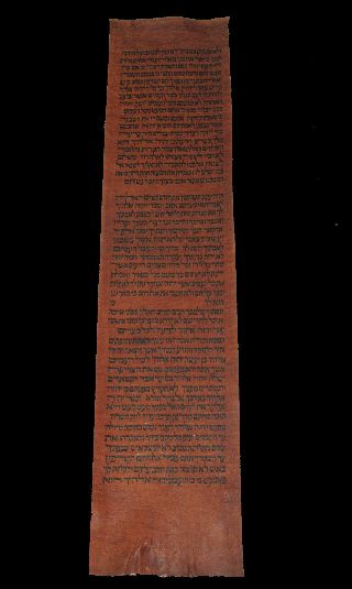 Torah Scroll Bible Vellum Manuscript Fragment Judaica 250 Yrs Yemen photo