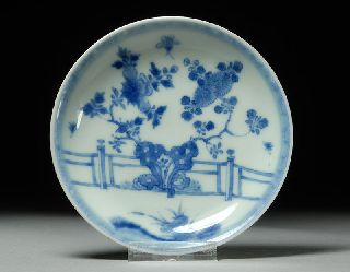 Ca Mau Cargo Shipwreck China Porcelain Scholars Rock Antique Tea Plate Saucer photo