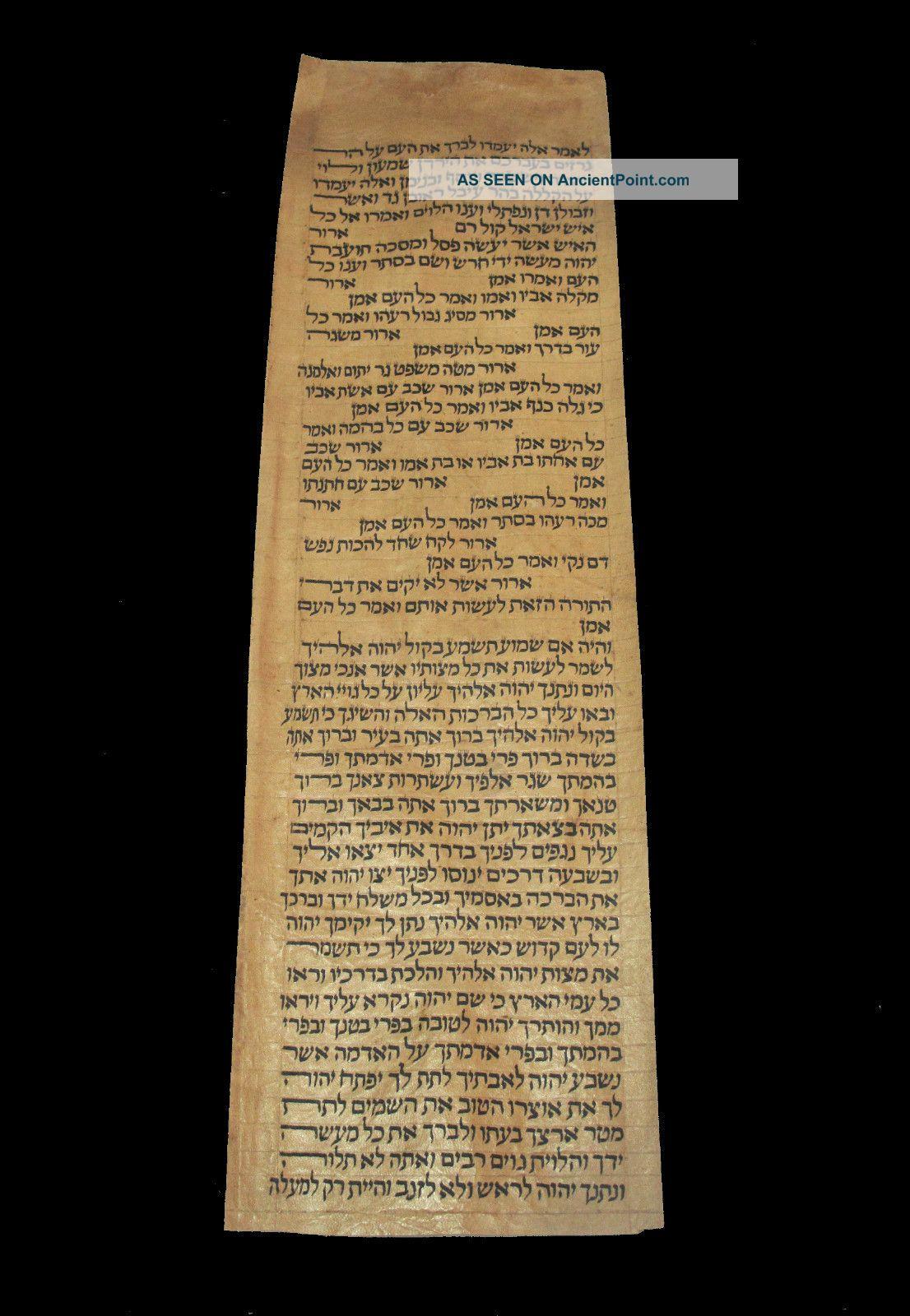 Torah Scroll Bible Vellum Manuscript Fragment Judaica 250 Yrs Algeria Middle Eastern photo