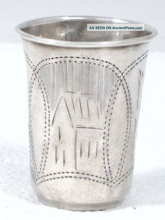 Antique Russian 84 Solid Silver Charka Or Vodka Cup From Kiev Circa 1908 Cups & Goblets photo