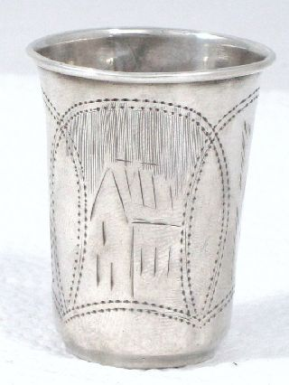 Antique Russian 84 Solid Silver Charka Or Vodka Cup From Kiev Circa 1908 photo