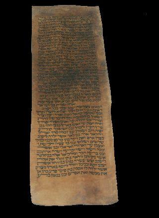 Torah Scroll Bible Vellum Manuscript