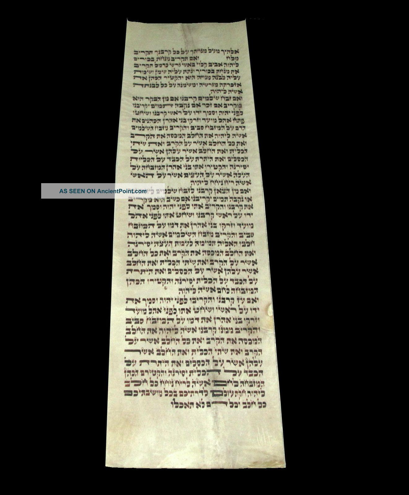Torah Bible Handwritten Calf Skin Judaica 200 Yrs Old Europe Middle Eastern photo