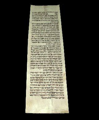 Torah Bible Handwritten Calf Skin Judaica 200 Yrs Old Europe photo