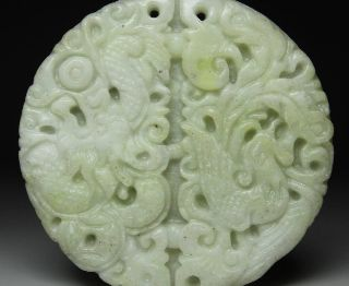 Old Chinese Hetian Jade Hand - Carved Dragon Pendant Necklace photo