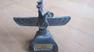 Persian Farvahar Sculpture (iranian Zoroastrian Ancient Symbol ) photo