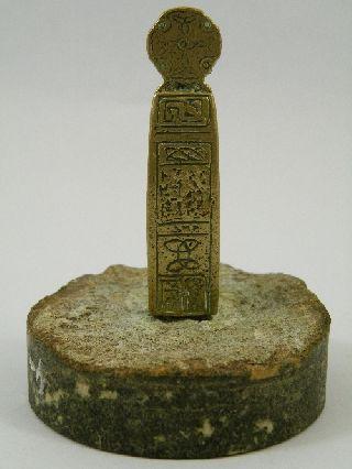 A Cast Bronze Celtic Paperweight Modelled As The 10thc Welsh Pillar Cross photo