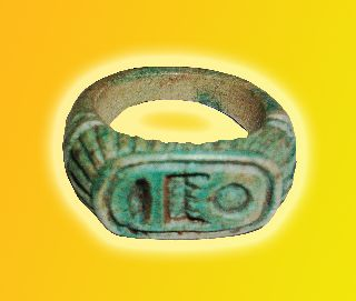 Royal Ring. Egyptian Pharaonic Items. Collectable photo