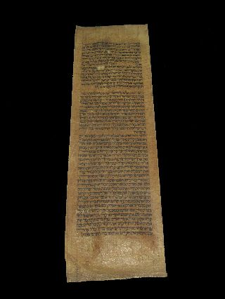 Torah Scroll Bible Manuscript Fragment Judaica 350 Yrs Morocco photo