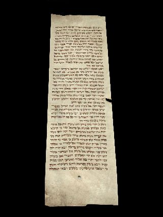 Torah Bible Handwritten Calf Skin Judaica 200 Yrs Old Europe photo