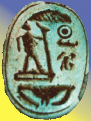 Egyptian Pharaonic Scarab,  Top Quality Hand - Made Scarab Made In Luxor photo
