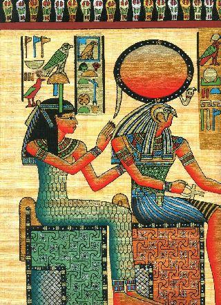Egyptian Papyrus Handmade Painting 60x40 Size photo