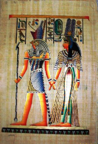 Egyptian Papyrus Handmade Painting 40x60 Cm.  Size (16