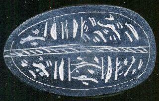 Egypt Scarab Hand Engraved Alabaster,  Detailed Hyrogliphics Skarabäus,  Escarabajo photo