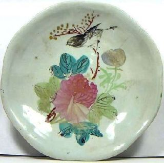 Large Antique Hand Painted Ming (china) Famille Rose Porcelain Plate photo