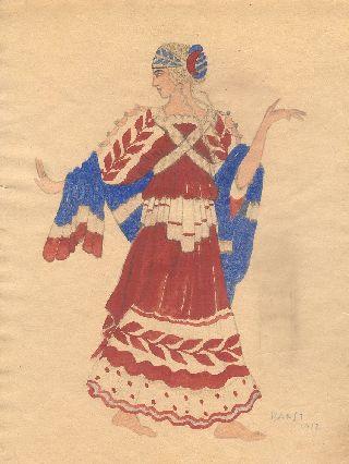 Theatrical Suit.  The Dancer.  1912.  Bakst. photo