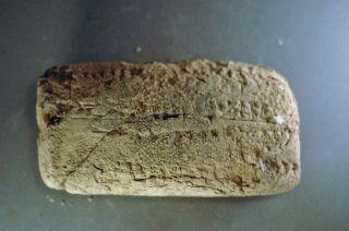 Writing Specimen,  Levantine Bronze Age Over 3000 Years Old photo