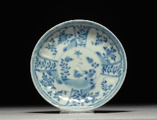 Ca Mau Cargo Shipwreck Bird & Butterfly Chinese Porcelain Plate photo