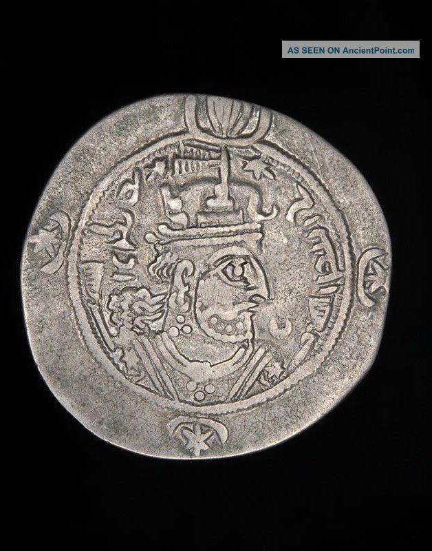 Ancient Sassanian Silver Drachm Coin King Kavad Ii Near Eastern photo