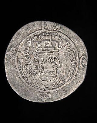 Ancient Sassanian Silver Drachm Coin King Kavad Ii photo