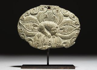 Ancient Gandhara Schist Lion Palette photo