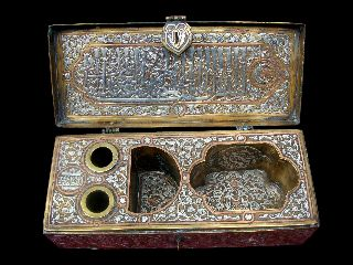A Very Fine Qalamdan (scribe ' S Box),  Work.  Syria.  Mamluk Rev.  19thc photo