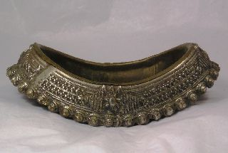 Vintage Hand Made Islamic Bowl C13 photo