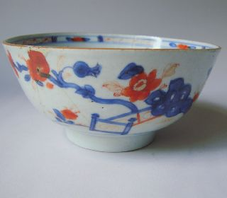 Porcelaine Cimari Japan Bowl Floral 19th photo