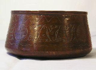 Vintage Or Antique Copper Bowl T3 photo