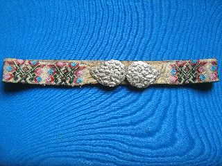 Balkan Region Belt With Buckles / City Type / 19th Century / Hand - Decorated photo