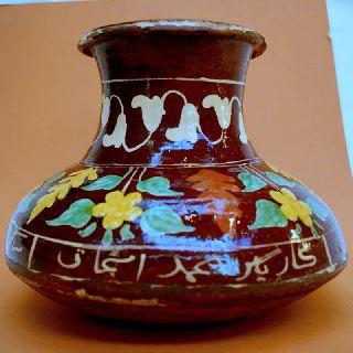 Vase Islamic Faience Polychrome Acanthus Epigraphic Sindh Pakistan photo