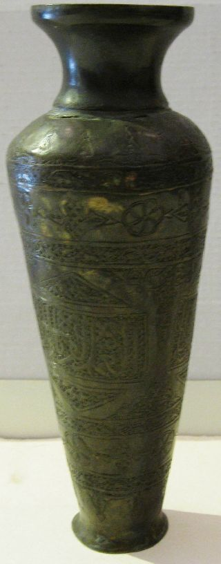 Islamic Bronze Vase With Arabic Writing 1920 ' S photo