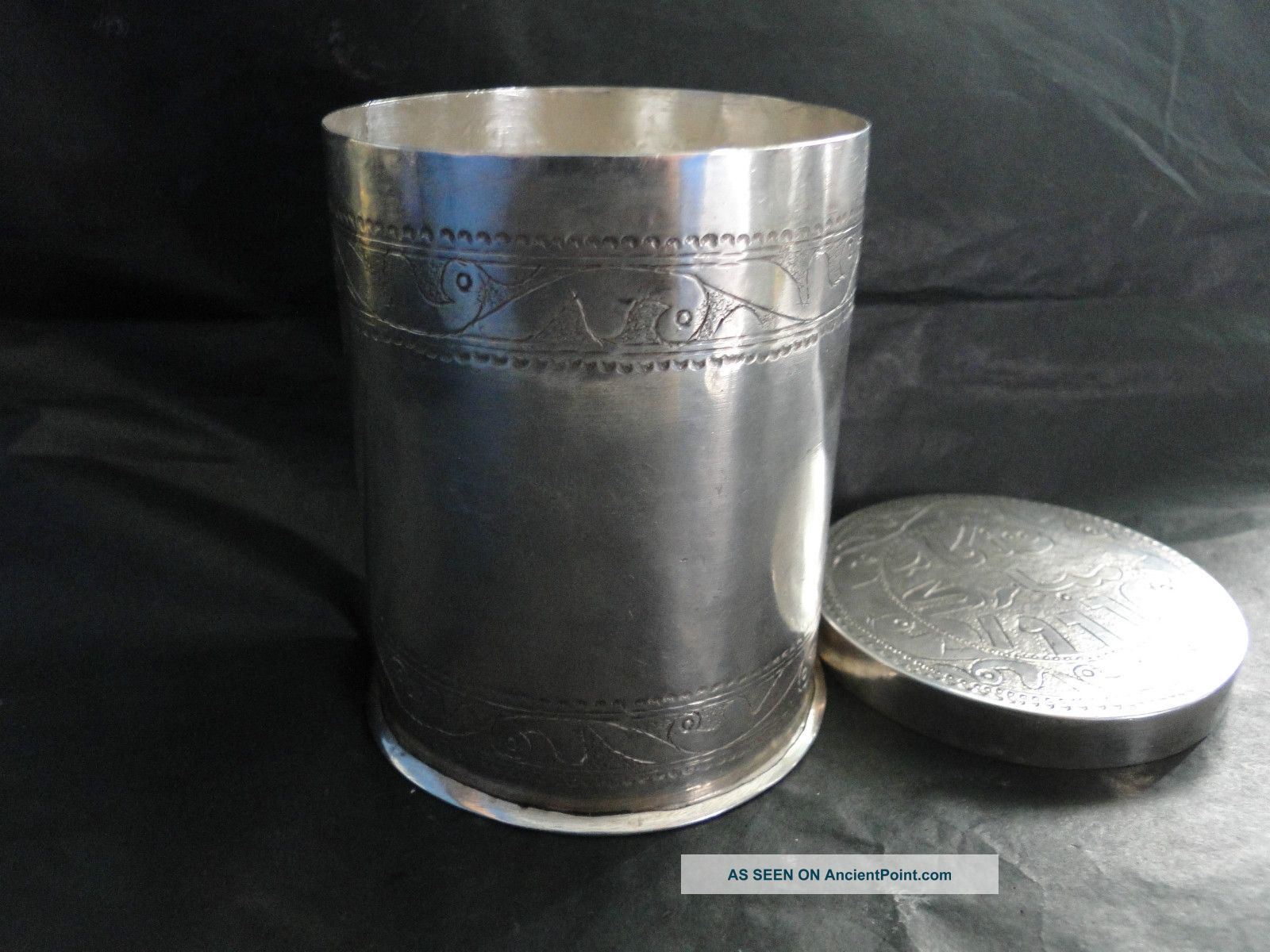 Sudanese Islamic Sterling Silver Box Sterling Silver Made C.  1960 Boxes photo