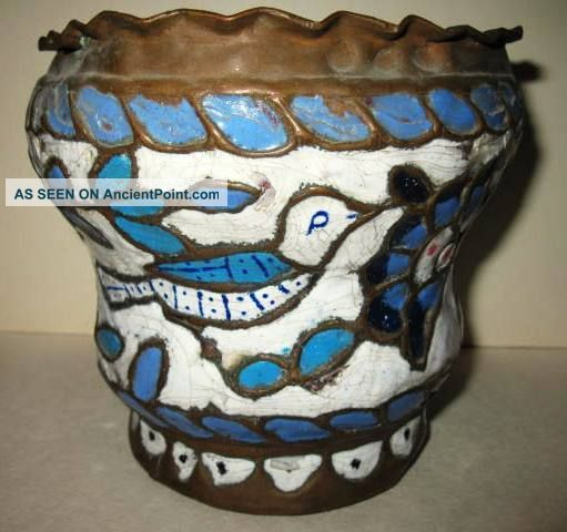 19th Century Persian Copper Vase With Enamel Inlay Near Eastern photo