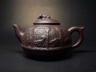 Antique Chinese Yixing Stoneware ' Shengxiao Calendar ',  Zisha Teapot,  Signed photo