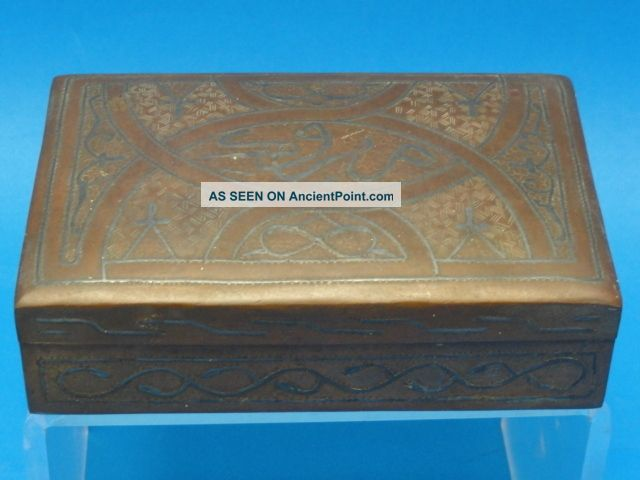 Antique Engraved Copper Islamic Box With Wood Inside Islamic photo