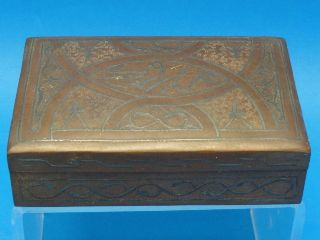 Antique Engraved Copper Islamic Box With Wood Inside photo