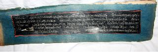 Buddhist Sutra Tibetan Pray Page 1700s Manuscript God photo