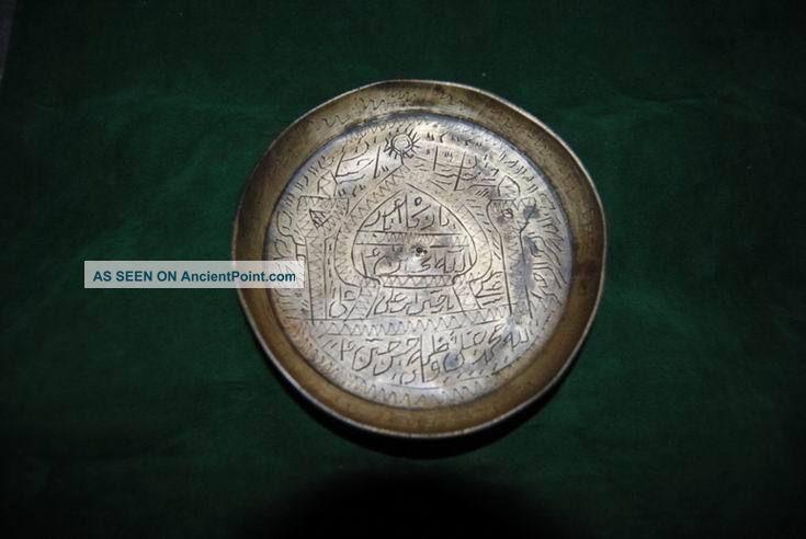 Antique Talismanic Islamic Bowl Dish Calligraphy Islamic photo