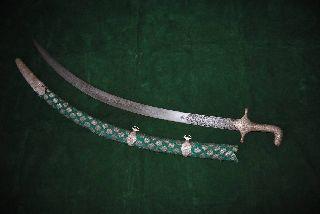 Antique Islamic Persian Damascus Shamshir Indo Persian No Kulah Khud Shield photo
