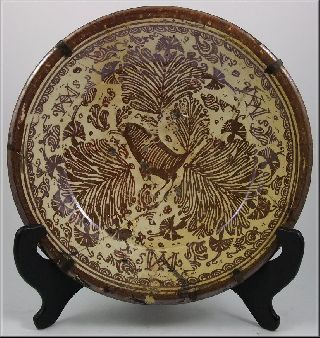 Rare 17thc Hispano Moresque Copper Lustre Charger photo