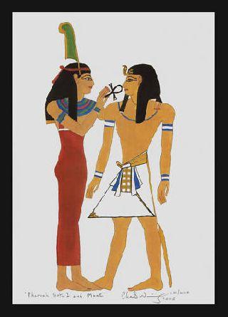 Goddess Maat & Pharoah ; Ancient Egyptian Signed Print photo