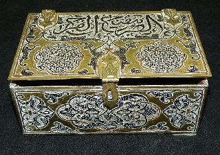 19c Antique Damascene Silver & Copper Inlaid Brass Jewelry Box Arabic Syria photo